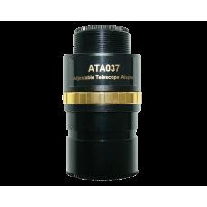 Адаптер Sigeta Ucmos ATA037 (регулируемый)