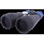 Бинокль Arsenal 20x80 Porro, астрономический