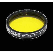 Фільтр Arsenal №12 (жовтий), 1.25