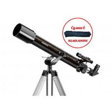 Телескоп Arsenal 70/700, AZ2, з сумкою