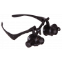 Лупа-очки Levenhuk Zeno Vizor G8